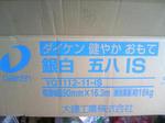 DCF_0380.jpg