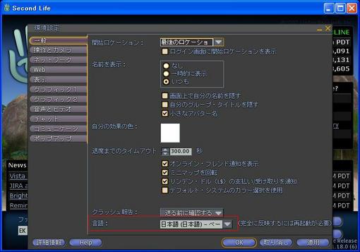 sl-20070721-2.jpg