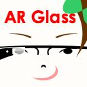 ARグラス NAVER