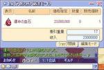 09_0818_2.jpg