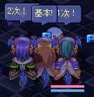 09_0818_4.jpg