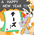 happy-new-year-2008.jpg