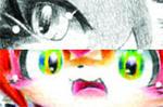 fuyu2010.jpg