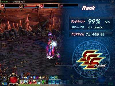 ScreenShot2012_1201_005911405.jpg