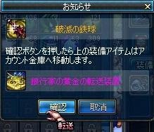 ScreenShot2013_0501_060230955_2.jpg