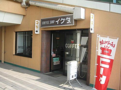 名古屋競馬 グルメ