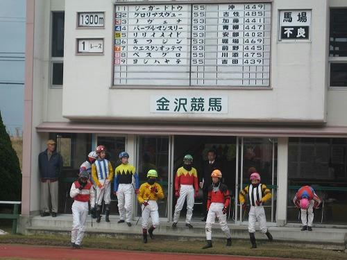 金沢競馬場パドック