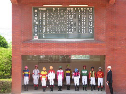佐賀競馬場 パドック