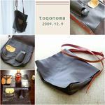 toqonoma_nanamegake_bag.jpg