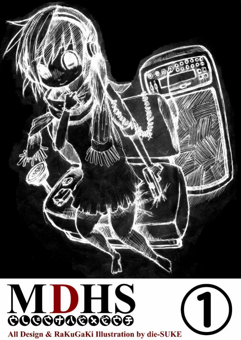 MDHS1