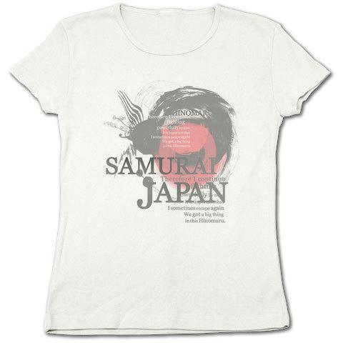 samuraijapan02.jpg