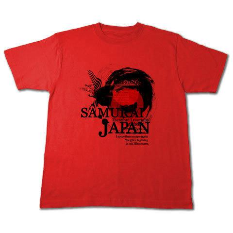 samuraijapan03.jpg