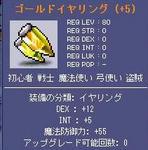 niki_10.19.jpg