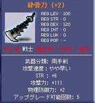 niki_10.30.jpg