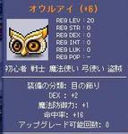 niki_11.32.jpg