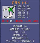 hoko_01.jpg