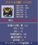 yoroiu_01.jpg