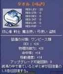 blog_04.01.jpg