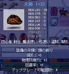 2009_3_13_0.JPG