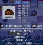 2009_3_13_1.JPG