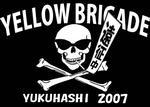 brigade-yukuhashi3.jpg