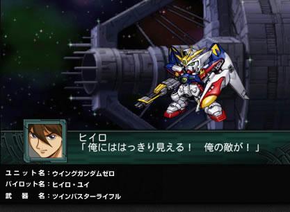 battle03_f01.jpg
