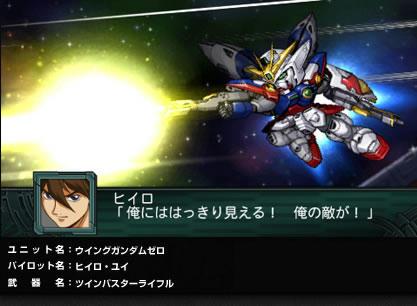 battle03_f06.jpg