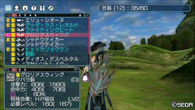 20110911130317.jpg