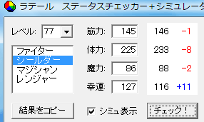 LT166-03.png