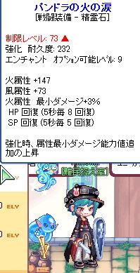 LT186-06.png