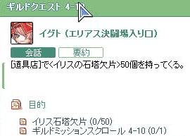 LT190-06.png