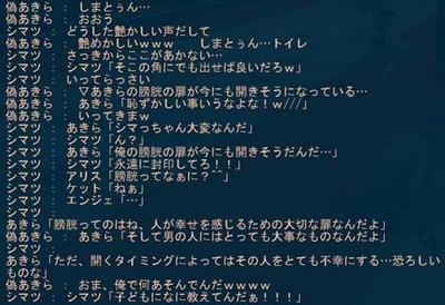 IMA04-16.jpg
