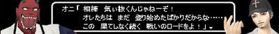 IMA110-01.png