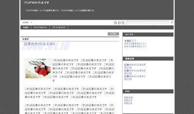 忍者ブログ用フェイスブラック