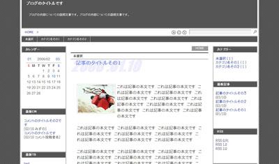 忍者ブログ用3フェイス・ブラック