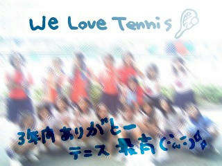 We Love Tennis