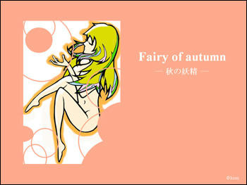 Fairy of autumn