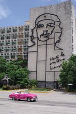 ハバナ革命広場