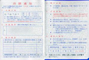 5069b91c.jpg