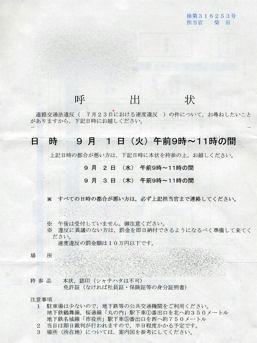 97bd3e13.jpg