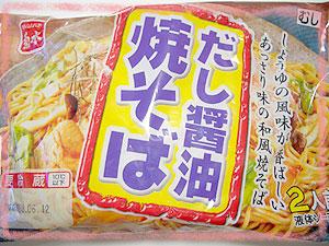 """画像ファイル """"http://file.ituwara.blog.shinobi.jp/6f6913cdjpeg"""" は壊れているため、表示できませんでした。"""