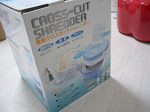 """画像ファイル """"http://file.ituwara.blog.shinobi.jp/976548bb.jpeg"""" は壊れているため、表示できませんでした。"""