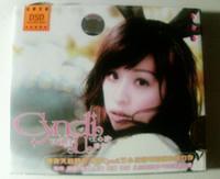 王心凌CD