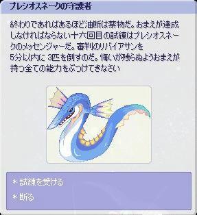 0717-1.JPG