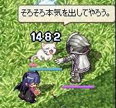 0920-1.JPG