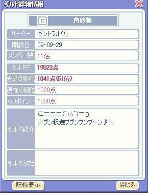 bde9fa62.JPG