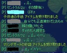 0815-2.JPG