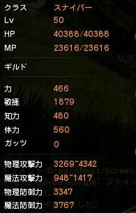 099b724c.jpg