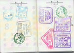 パスポート2009年12月旅行