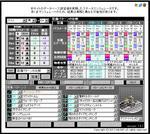2008_10_16_01.jpg